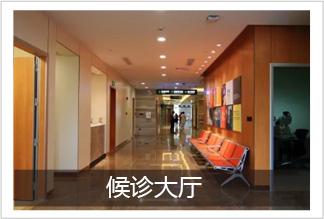 白内障诊疗中心