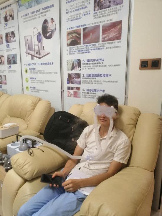 邓先生治疗过程(一)