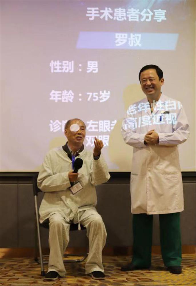 焕晶白内障手术直播分享嘉宾:罗医生